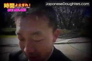 young japanese japanese daughter anal drilled