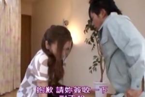 emi harukaze asian girl is a horny part4